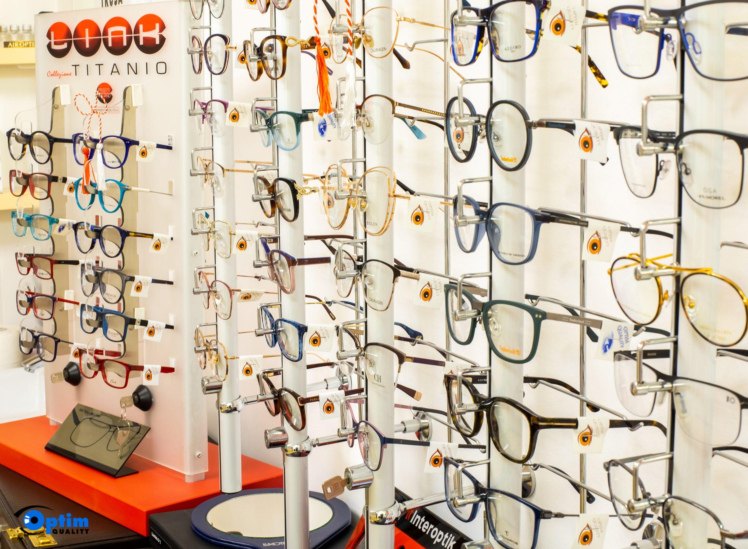 centrul oftalmologic al orașului)